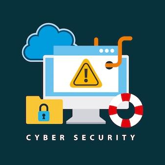 Иллюстрация технологии кибербезопасности