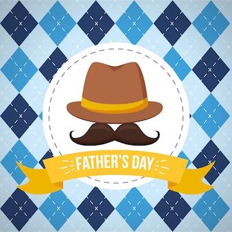 父の日おめでとう