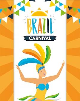 Танцор бразильский карнавал
