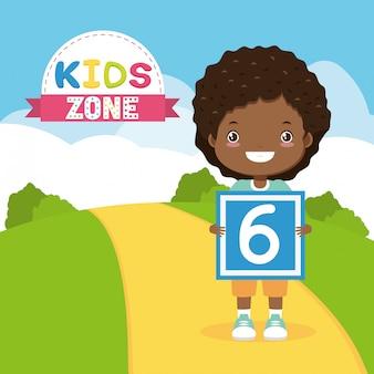 Детская зона фон