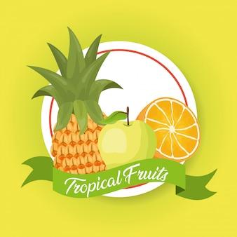 トロピカルフルーツの背景