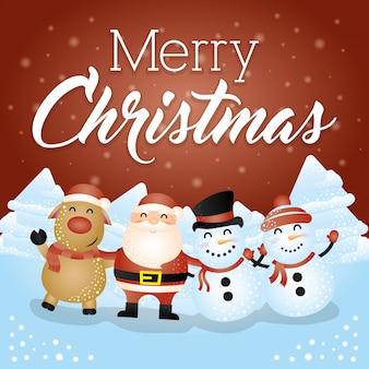 Веселая рождественская открытка с группой персонажей
