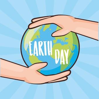 Открытка на день земли, земля держится руками, иллюстрация