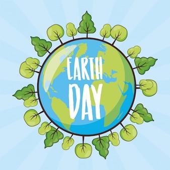 地球の日カード、惑星の森、イラスト