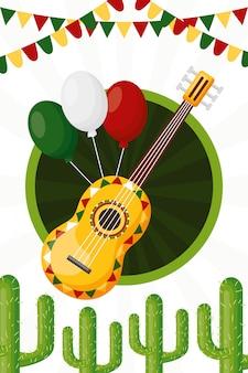 ギターとメキシコ文化の風船、イラスト
