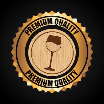 最高のワインラベル