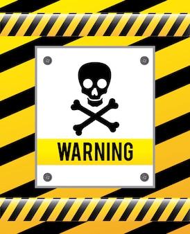 黄色の警告信号
