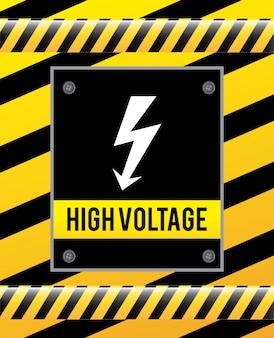 Предупреждающий сигнал над желтым