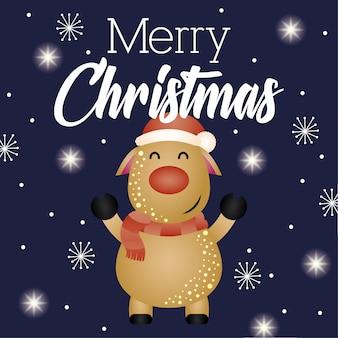 トナカイと幸せなメリークリスマスカード