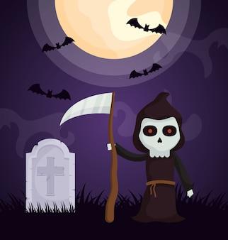 死のキャラクターとハロウィーンの暗い墓地