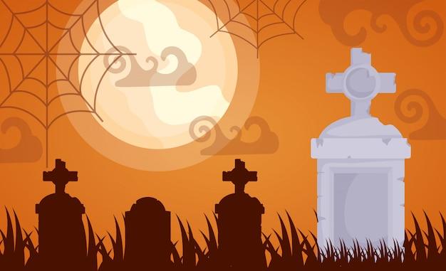 ハロウィーンの暗い墓地