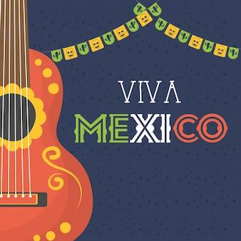 Праздник мексика вива с гитарой