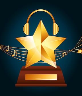 Музыкальная награда дизайн