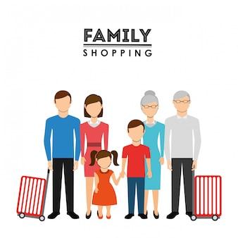 家族のショッピングデザイン