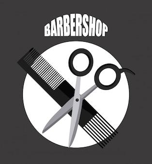 理髪店のロゴ