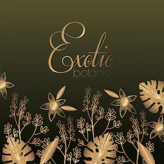 Дизайн иллюстрации вектора роскошной экзотической ботаники золотой