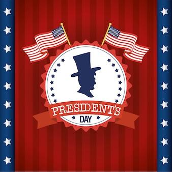 フラグとプロファイルで幸せな大統領の日