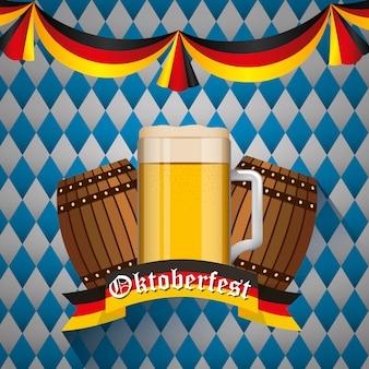 Празднование октоберфеста, пивной фестиваль