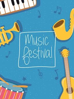 Музыкальный праздник плакат с инструментами