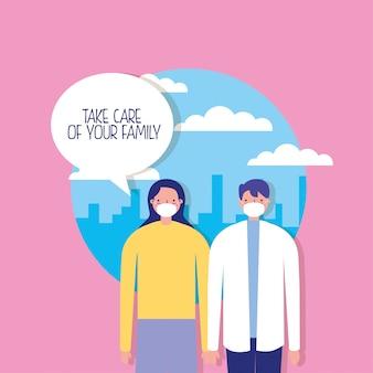 親のカップルが街のイラストのフェイスマスクを使用して
