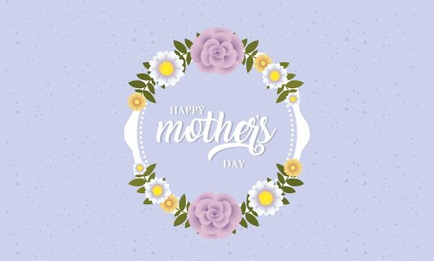 Открытка на день матери с круглой цветочной рамкой