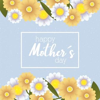 Открытка на день счастливой матери с цветочной квадратной рамкой