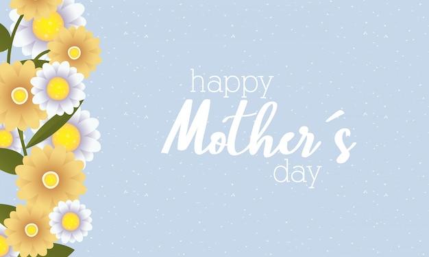 Открытка на день матери с цветочным декором