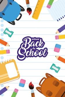 Снова в школу плакат с школьными сумками и принадлежностями