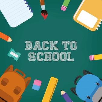Снова в школу плакат с цветными карандашами