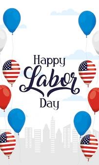 風船で幸せな労働者の日のお祝い