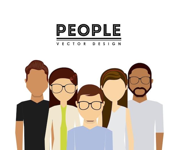 人々のデザインのグループ