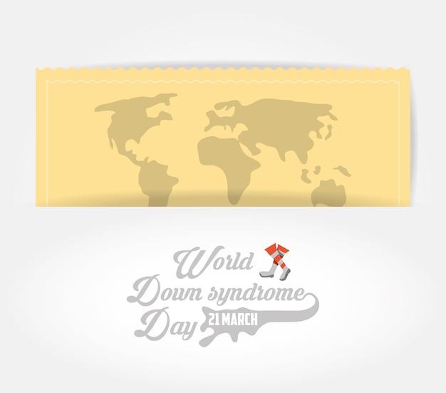 Дизайн дневного синдрома