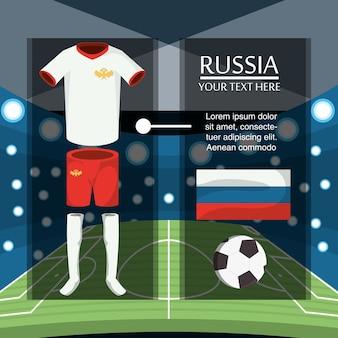 サッカーワールドカップロシアコンセプトのインフォグラフィックデザイン