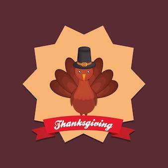 漫画七面鳥の感謝祭のデザイン