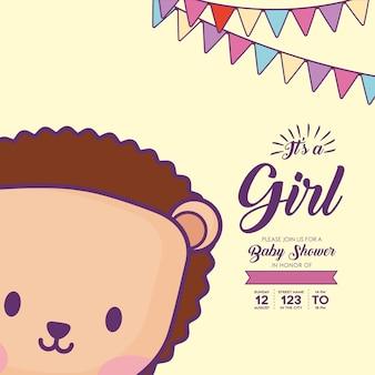 Это приглашение для душа для девочек