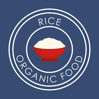 健康的でオーガニックな食品コンセプト、アイコンデザイン