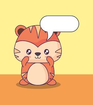 かわいいキャラクターの可愛い虎
