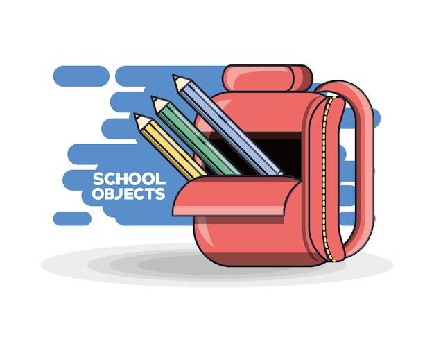 カラフルな学校のバックパックの教育のコンセプト