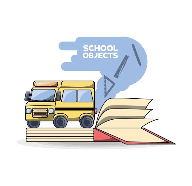 Обратно к концепции школьного образования