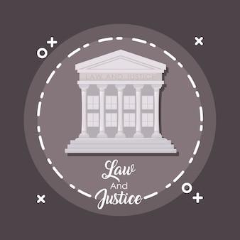 Закон и правосудие с иконкой здания суда на сером фоне