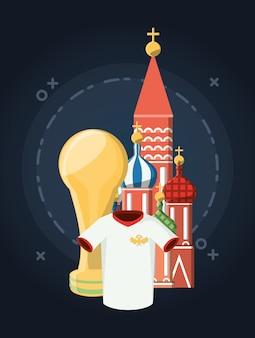 ロシアサッカーワールドカップデザイン