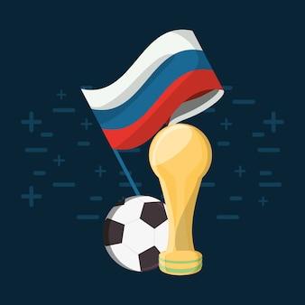 サッカーワールドカップロシアデザイン