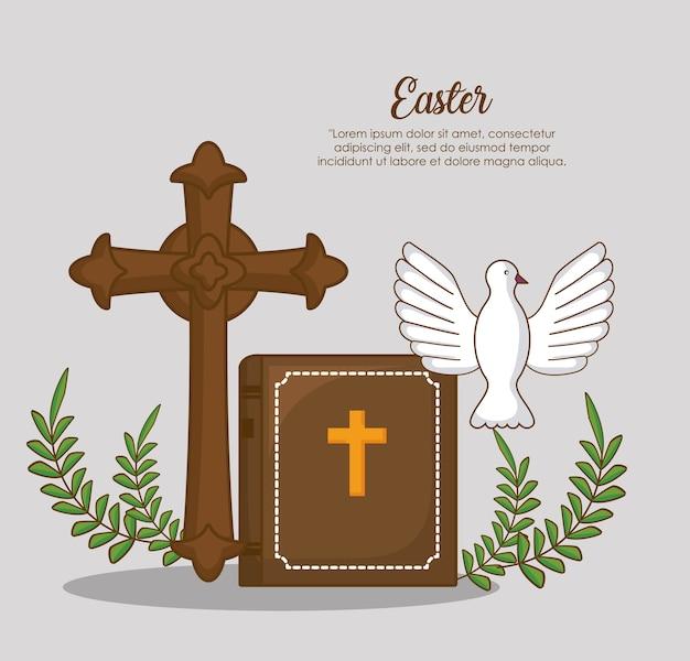 キリスト教の十字架とイースターの祭典、背景の上に鳩で飾る