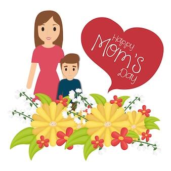 幸せなお母さんの日の女性と息子の花