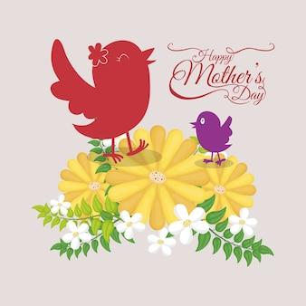 幸せな母の日 - かわいい鳥と花のカード