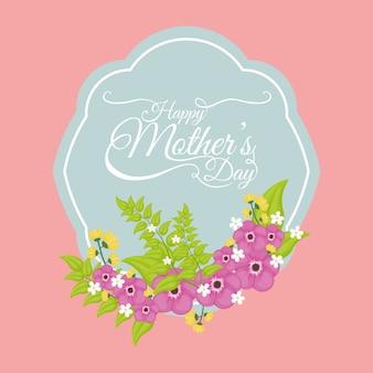 幸せな母親の日カード花のスタイル