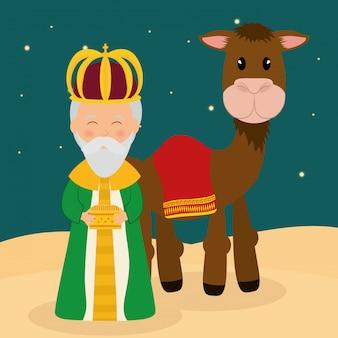 クリスマスシーズン漫画のグラフィックデザイン