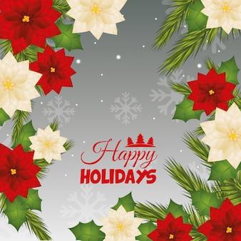 ハッピーホリデーとメリークリスマスカードデザイン