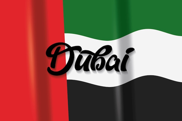 Объединенный арабский эмират национальный флаг
