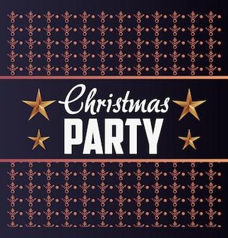 メリークリスマスパーティー